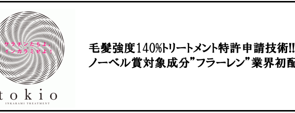 IMG_1105